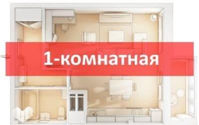 Замена электрики в однокомнатной квартире цена с материалом