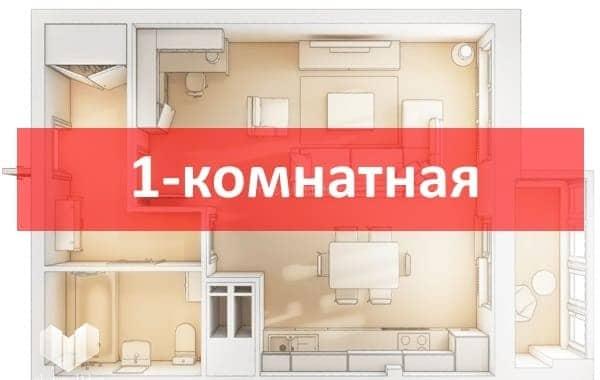 электрика в квартире под ключ стоимость прайс