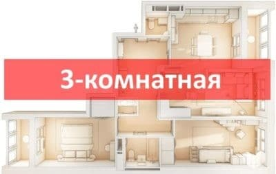 Замена электрики в трёхкомнатной квартире цена с материалом