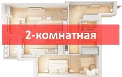 Замена электрики в двухкомнатной квартире цена с материалом