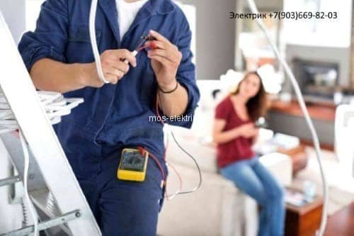 uslugi-elektrika-v-zheleznodorozhnom-nedorogo