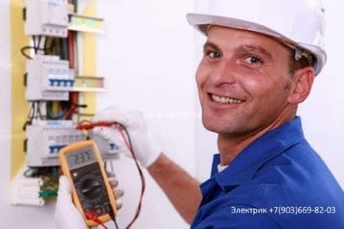 vizov-elektrika-v-zarya-na-dom-nedorogo