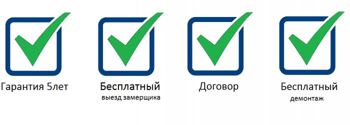 garantii_na_rabotu_5_let