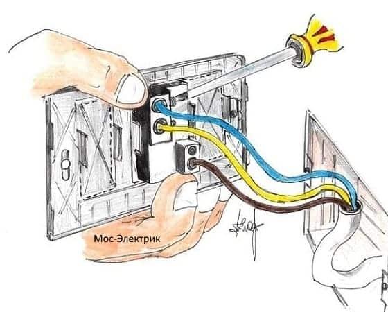 стоимость установки розетки и выключателя