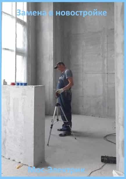Стоимость замены проводки в квартире с материалом