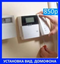 Электрик Москва