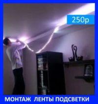 Электрик цены