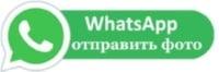 WhatsApp_Mos_elektrik