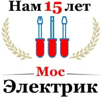 logo-mos-elektrik