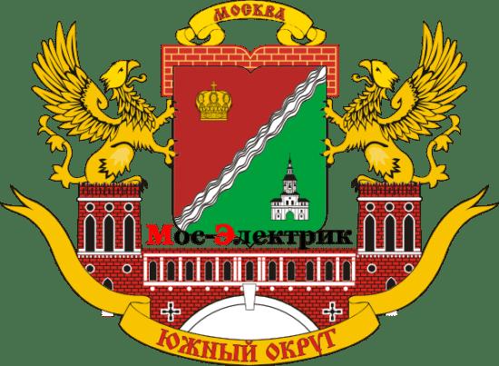ehlektrik-na-dom-moskva-nedorogo-uao