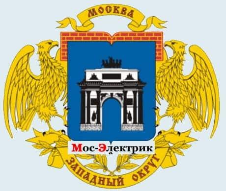 ehlektrik-na-dom-moskva-nedorogo-zao