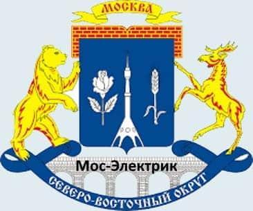 ehlektrik-na-dom-moskva-svao